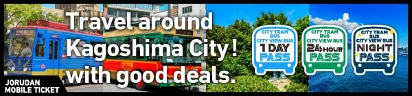 Kagoshima City Tram, Bus, City View Bus 1-Day Pass