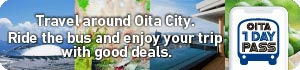 OITA 1DAY PASS